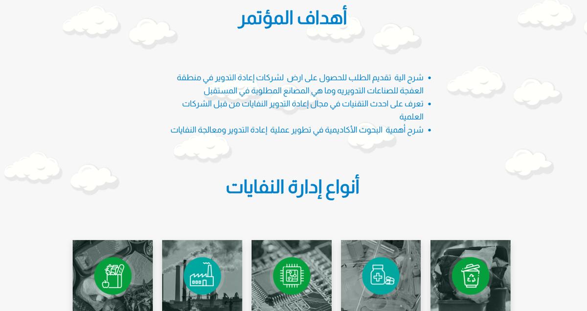 WMC Website